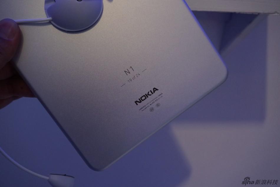Nokia N1 back branding