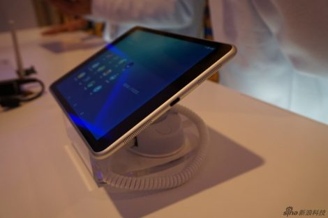 Nokia N1 Speaker Grill (bottom View)