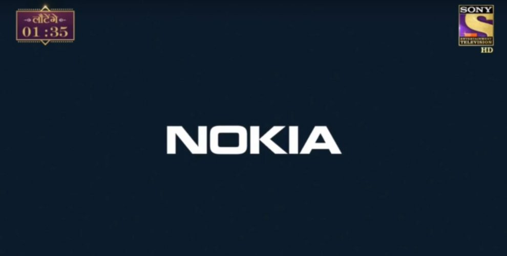 Nokia India Coming Soon TVC 2017