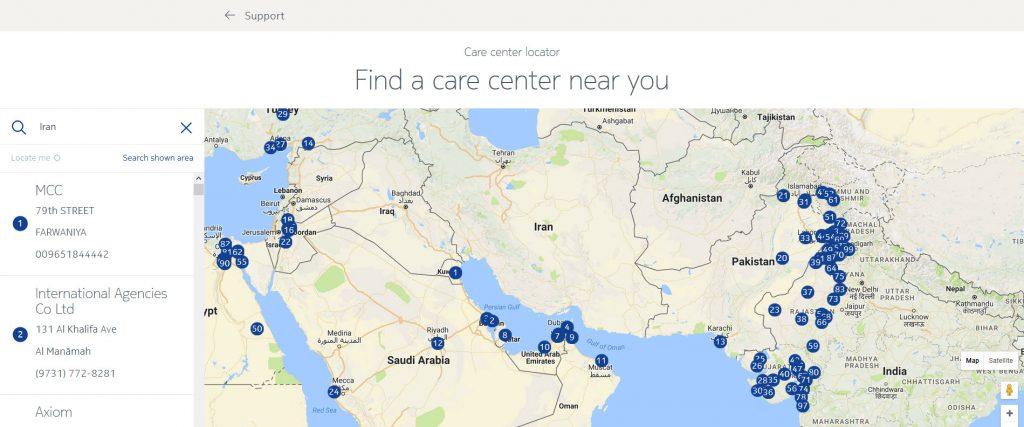 Nokia Mobile care center map