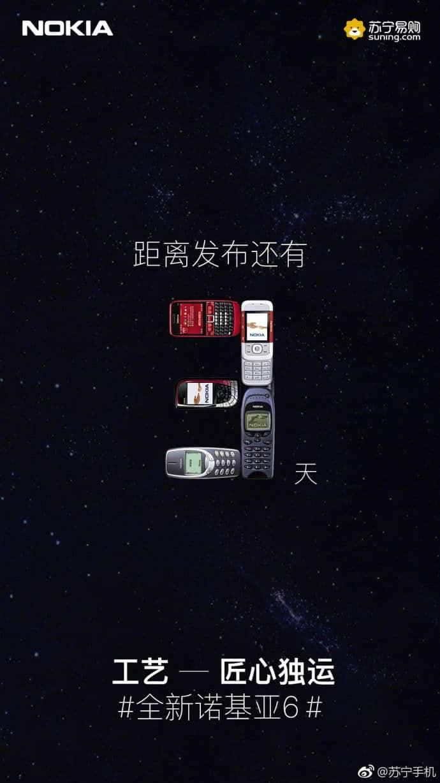 Nokia-6 2018-suning-teaser