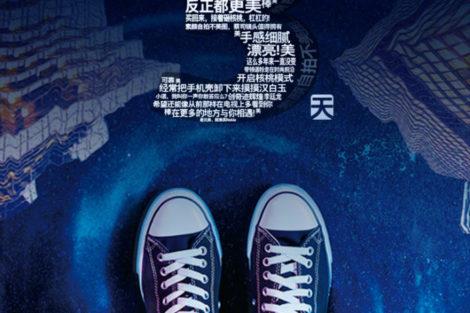 Nokia X series teaser