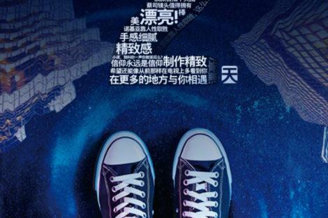 Nokia X6 countdown weibo