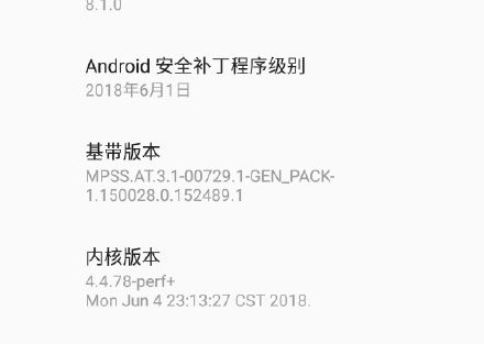Nokia X6 Update changelog