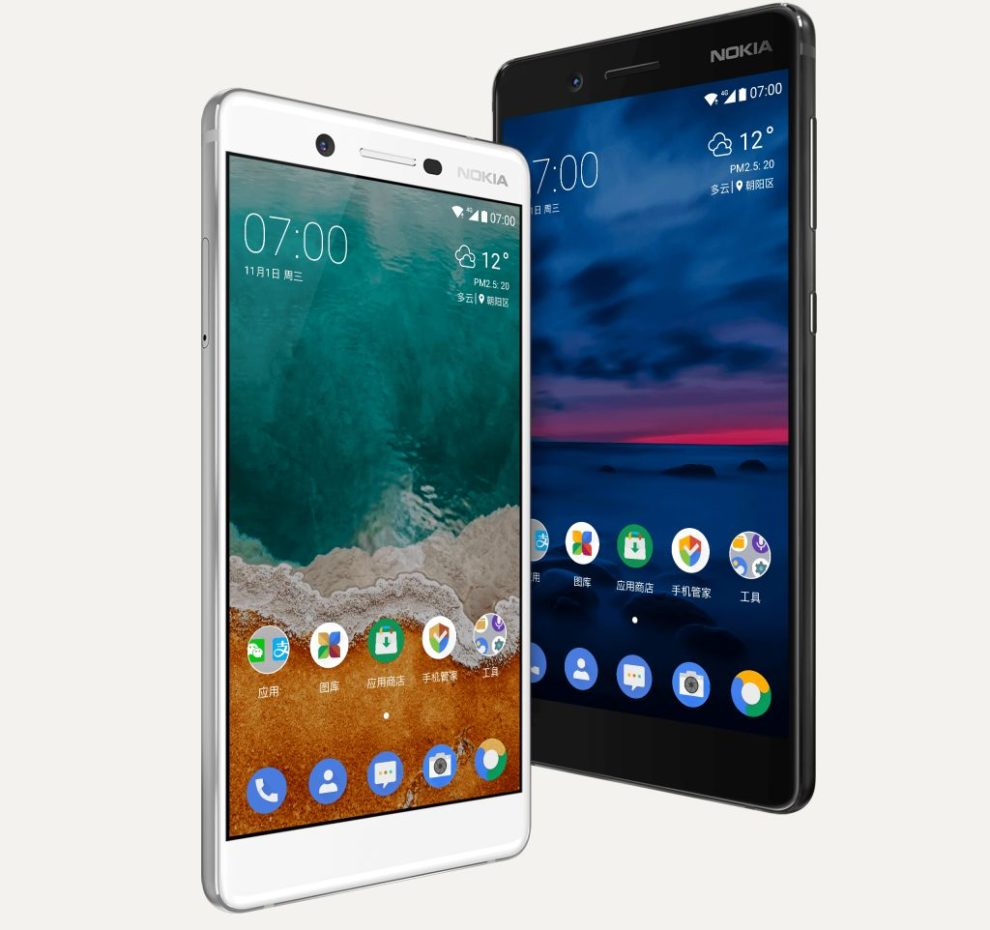 Nokia 7 Android smartphone in White and Black