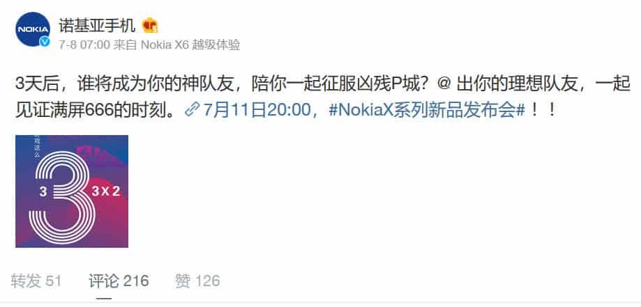 Nokia X5 teaser
