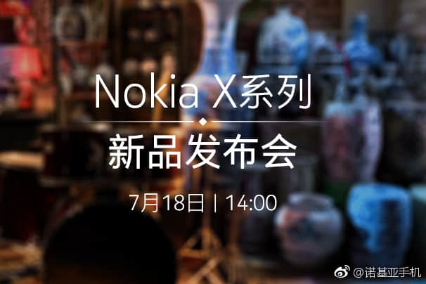 Nokia X5 launch on 18th July at 2PM