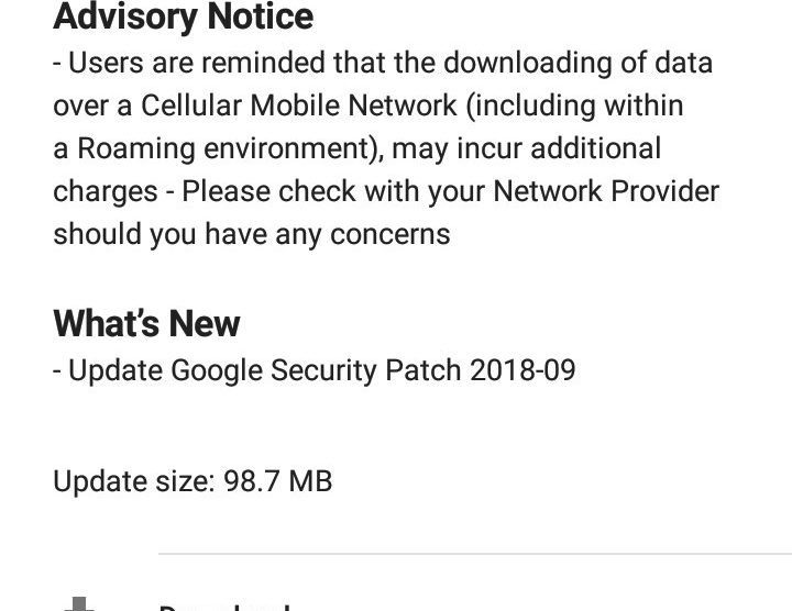 Nokia 5 September update