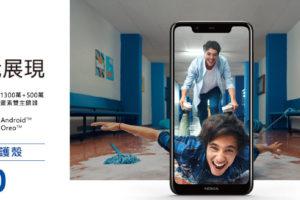 Nokia 5.1 Plus in Taiwan