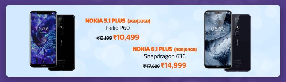 Nokia big billion offer