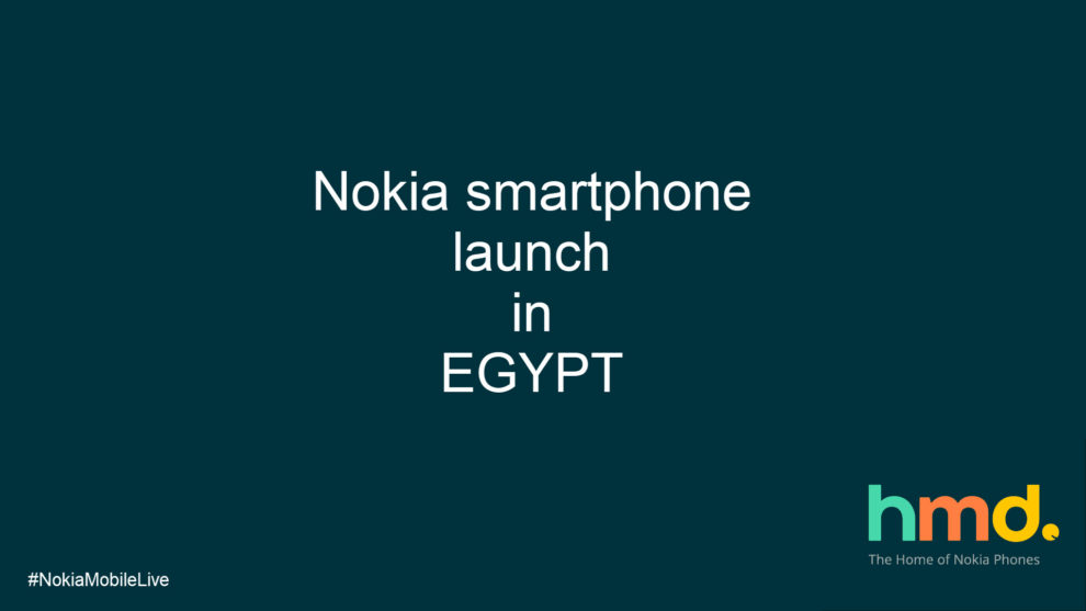 Nokia Mobile launch event on 5th December 2019